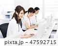 ビジネス 女性 パソコンの写真 47592715