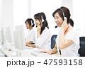 コールセンター ビジネス ビジネスマンの写真 47593158