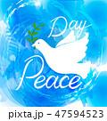 平和 鳩 ハトのイラスト 47594523