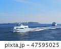 観光船 47595025