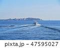観光船 47595027