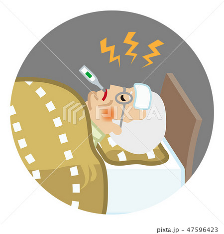 発熱して寝込むシニア男性 円形クリップアートのイラスト素材 47596423
