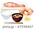 鮭 焼き魚 肉じゃがのイラスト 47598407