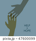Earth tone color help and hope logo graphic design 47600099