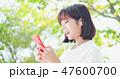 携帯電話 携帯 女性の写真 47600700