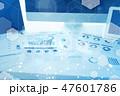 レポート ドキュメント デジタルの写真 47601786
