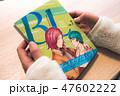 BLコミック 腐女子 オタクの写真 47602222