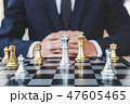 チェス ビジネス 職業の写真 47605465