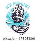 釣り フィッシング 魚採りのイラスト 47605800