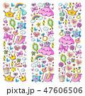 お姫さま プリンセス 姫のイラスト 47606506