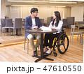 車椅子 ビジネスウーマン 会議の写真 47610550