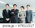 ビジネスマン ビジネス 男性の写真 47611317