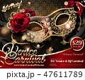 バラ ベネチアン ベネチアのイラスト 47611789