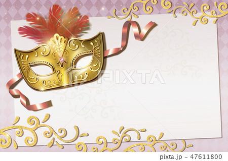 Mardi Gras party invitation 47611800