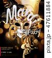マスカレード ヴェネチア 謝肉祭のイラスト 47611884
