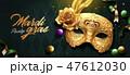金色 黄金色 ゴールデンのイラスト 47612030