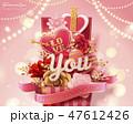 バレンタインデー ハート型 花のイラスト 47612426