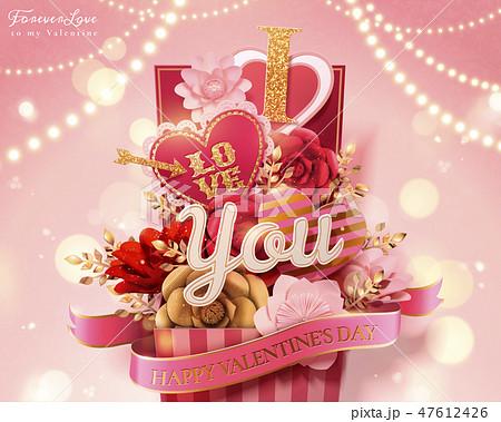 Happy valentine's day gift box 47612426