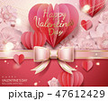ハート型 リボン バレンタインデーのイラスト 47612429