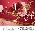 バレンタインデー 花 お祭りのイラスト 47612431