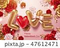 バルーン 風船 愛のイラスト 47612471