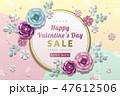 バレンタインデー 花 お花のイラスト 47612506