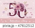 花 フローラル 花びらのイラスト 47612512