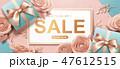プレゼント バラ バレンタインのイラスト 47612515