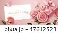 プレゼント 贈り物 ハートのイラスト 47612523