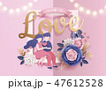 バレンタイン 花 カップルのイラスト 47612528