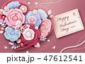 バレンタインデー カード 葉書のイラスト 47612541
