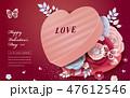 ギフトボックス ハート型 バレンタインデーのイラスト 47612546