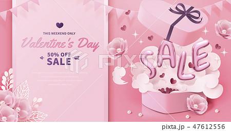 Valentine's Day poster 47612556