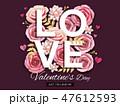紙花 バレンタイン フローラルのイラスト 47612593