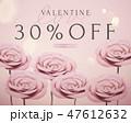 淡ピンク ベビーピンク バレンタインデーのイラスト 47612632
