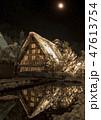 白川郷 冬 ライトアップの写真 47613754