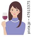 女性 ワイングラス ワインのイラスト 47615375