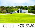 平和祈念公園 公園 平和の丘の写真 47615380
