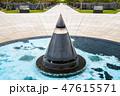 平和祈念公園 公園 平和祈念堂の写真 47615571
