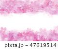 桜 花 春のイラスト 47619514