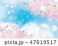 水彩の空と桜 47619517