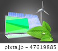 3d illustration of laptop with solar  47619885