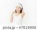 女性 歯磨き 47619908
