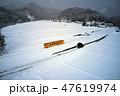 秋田内陸線沿線風景 47619974