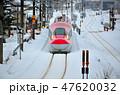 秋田新幹線こまち 47620032