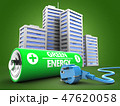 3d illustration of battery with and power cord 47620058