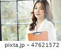 女性 若い女性 ビジネスウーマンの写真 47621572