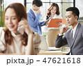 人物 ビジネスマン ビジネスウーマンの写真 47621618
