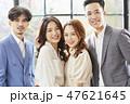 男女 ビジネスマン ビジネスウーマンの写真 47621645