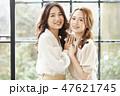 人物 若い女性 2人の写真 47621745